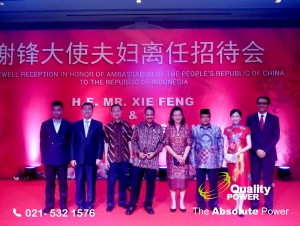 Rental Sound System supported by Quality Power Farewell Reception at Shangri-la Ballroom Jakarta, 06 June 2017.